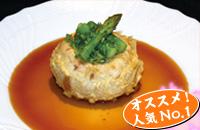 里芋の海鮮包み揚げ